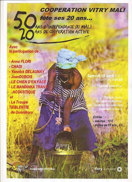Coopération Vitry-Mali - Flyer festival musique 10/04/10