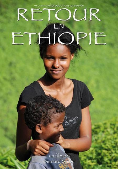 affiche film retour en Ethiopie novembre 2011